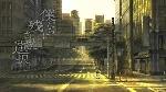 TGS 2017 Tráiler - 13 Sentinels Aegis Rim