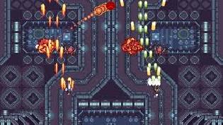 Nuevo tráiler - Rival Megagun