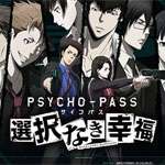 Análisis de Psycho Pass Mandatory Happiness - PS4