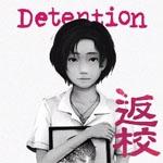 Detention (PSN/eShop) - SWITCH