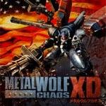 Análisis de Metal Wolf Chaos XD - PC