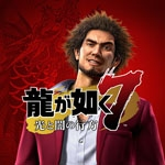 Yakuza 7: Like a Dragon