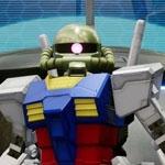 Bandai Namco anunció New Gundam Breaker
