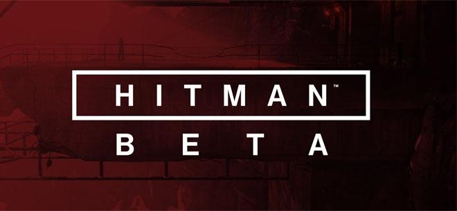 Hitman (PSN/XBLA)
