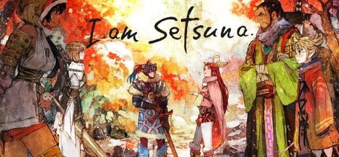 I Am Setsuna (PSN/eShop)
