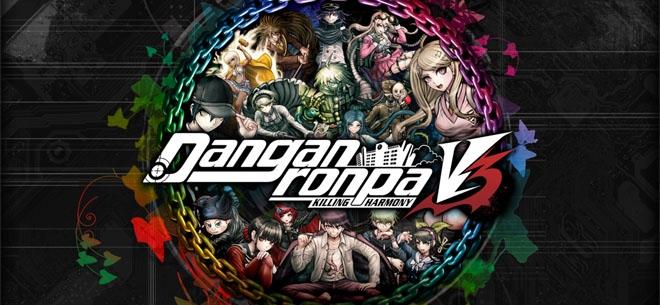 Análisis de Danganronpa V3 Killing Harmony - PS4
