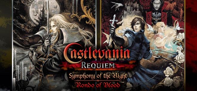 Castlevania Requiem (PSN)