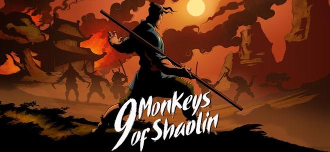 9 Monkeys of Shaolin (PSN/XBLA/eShop)